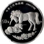 1995年麒麟纪念铂币1/2盎司 NGC PF 70