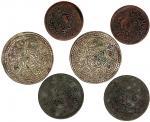西藏钱币三枚一组,包括一分,五钱及银一章噶, F-VF