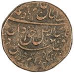 AWADH: Wajid Ali Shah, 1847-1856, AE frac14 falus 403。00g41, Lucknow, AH1270 year 7, KM-347, struck