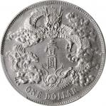 宣统三年大清银币壹圆普通 PCGS AU Details CHINA. Dollar, Year 3 (1911). Tientsin Mint