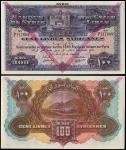 Banque de Syrie et du Grand-Liban, Syria issue with Lebanon 1939 overprint, 100 livres, 1939 (old da