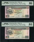 The Hongkong and Shanghai Banking Corporation, 3x $20, 1.1.1998, serial numbers JU000099, JU000999 a