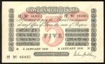 1916年印度政府5卢比,孟买地名,编号ZC70 868667,GVF品相,少见好品相