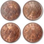 民国双旗开国纪念币十文铜圆四枚 完未流通