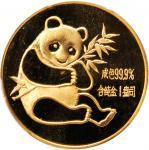 CHINA. Panda Set, 1982.