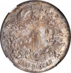宣统三年大清银币壹圆普通 NGC MS 62 CHINA. Dollar, Year 3 (1911)
