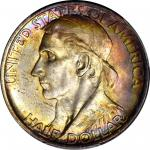1938-S Boone Bicentennial. MS-68 (PCGS). CAC.