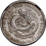 江南省造辛丑一钱四分四厘普通 中乾 机 AU58  Kiangnan Province, silver 20 cents, Xinchou Year (1901)