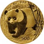 CHINA. 500 Yuan, 2002. Panda Series. NGC MS-69.