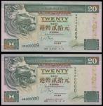 1999年及2000年香港上海汇丰银行贰拾圆,趣味号码一组两枚,NM000009乃1999年发行共500,000张,而NM900000乃2000年发行,故此称为骑版,如此可见这样的趣味组合只能有五对(