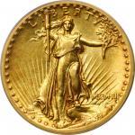 MCMVII (1907) Saint-Gaudens Double Eagle. High Relief. Flat Rim. EF-45 (PCGS).