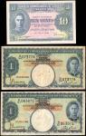 1941年马来亚货币发行局10分至壹圆。三张。 MALAYA. Lot of (3). Board of Commissioners of Currency. 10 Cents & 1 Dollar,