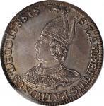 BELGIUM. Liege. Patagon, 1744. Sede Vacante. PCGS AU-58 Gold Shield.