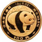 CHINA. 100 Yuan, 1983. Panda Series. NGC MS-65.