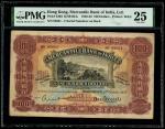 1955年有利银行壹佰圆 PMG VF 25 The Mercantile Bank of India $100
