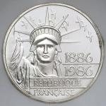 FRANCE 5th Rep 第五共和政(1958~) Piefort 100Francs 1986 NNC-MS69 UNC