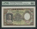 1977年渣打银行500元,编号Z/Q258308, PMG66EPQ
