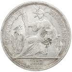 CHOPMARKED COINS: FRENCH INDOCHINA: AR piastre, 1887, KM-5, large Chinese merchant and assay chopmar