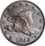 1855 Pattern Flying Eagle Cent. Judd-167 Original, Pollock-193. Rarity-5. Copper. Plain Edge. Proof-