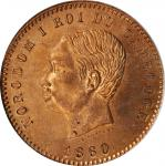 1860年柬埔寨10分铜样币。诺罗敦一世。CAMBODIA. 10 Centimes, 1860. Norodom I. PCGS SPECIMEN-65 Red Brown.