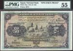 National Bank of Egypt, archival printers specimen proof £50, 15 November 1919, serial number N/2 05