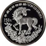 1994年麒麟纪念银币20盎司 PCGS Proof 68