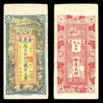 China. Hunan Province. Private issue. Yu Xing Chang, Yi Yang. 2 Chüan. 1931. Vertical format. Black,