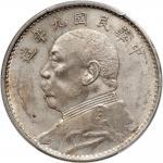 袁世凯像民国九年壹圆 PCGS AU Details China - Republic. Dollar, Year 9