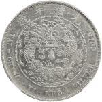 光绪年造造币总厂七钱二分普版 NGC XF-Details CHINA: Kuang-hsü, 1875-1908, AR dollar, ND  (1908)