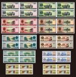 外汇兑换券发行四十周年加字版四连体十枚,全新