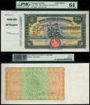 Banco Nacional Ultramarino, Portuguese India, specimen 50 rupias, 1 January 1906, red serial number