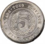 民国八年广东省造伍仙镍币。 CHINA. Kwangtung. 5 Cents, Year 8 (1919). PCGS MS-65.