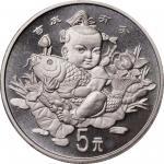 1997年中国传统吉祥图(吉庆有余)纪念银币1/2盎司 NGC MS 67
