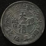 新疆省造大清银币伍钱 优美