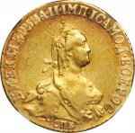 RUSSIA. 5 Ruble, 1774-CNB. Catherine II (the Great) (1762-96). NGC AU Details--Edge Filing.
