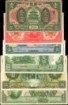 中国银行。不同面值,年份。纸币一组。