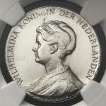 NETHERLANDS Kingdom 连合王国 Pattern Gulden 1928 NGC-PF62 Proof -UNC