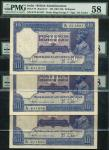 Government of India, 10 rupees (3), ND (1917-30), consecutive serial numbers K/73 611897/98/99, blue