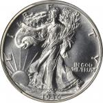 1936 Walking Liberty Half Dollar. Proof-66 (PCGS).
