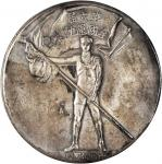 1935年上海第六届全运会铜奖章 极美
