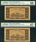 1949年第一套人民币壹万圆双马耕地二枚连号,菱花水印,PMG 67 EPQ,66 EPQ,67 EPQ为此品种第二高分,比此高分的仅1枚,李高明先生旧藏