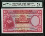 1952年香港上海汇丰银行100元,编号F280521,PMG58EPQ, 纸胆年份