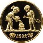 1979年国际儿童年纪念金币1/2盎司 NGC PF 70 CHINA. 450 Yuan, 1979. NGC PROOF-70 Cameo.