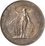 1903-B年站洋一圆精製银币。