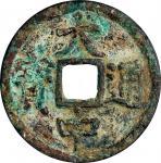 明代大中通宝折三光背 上美品 CHINA. Ming Dynasty. 3 Cash, ND (1361-68)