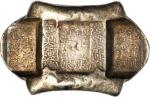 CHINA. Yunnan Sanchuo Jieding. Provincial Three Stamp Remittance Ingots. 5 Tael Bank Ingot, ND.