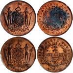英属北婆罗州1仙2枚一组,包括1889-H及1891-H, 分别评PCGS AU Details 有清洗及MS64RD