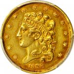 1838 Classic Head Half Eagle. McCloskey-1. Large Arrows, Small 5. AU-50 (PCGS).