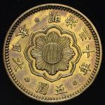 日本 新五圆金货 New type 5Yen 明治30年(1897) 洗浄 EF
