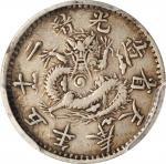 奉天省造光绪25年半角 PCGS VF 35 CHINA. Fengtien. 3.6 Candareens (5 Cents), Year (1899)